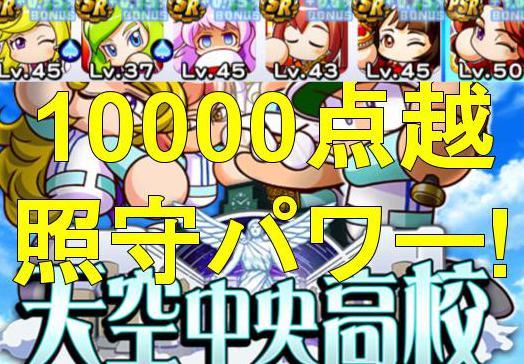 f:id:arimurasaji:20190706135412j:plain