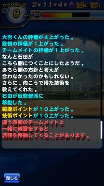 f:id:arimurasaji:20190707100138p:plain