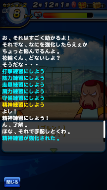 f:id:arimurasaji:20190707100150p:plain