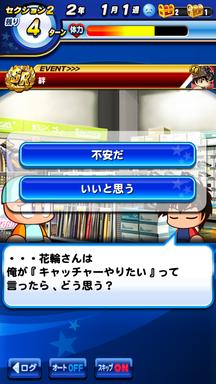 f:id:arimurasaji:20190707100200p:plain