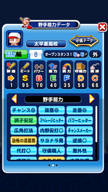 f:id:arimurasaji:20190707100354p:plain