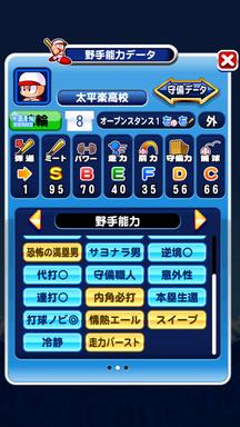 f:id:arimurasaji:20190707100357p:plain