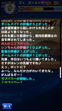 f:id:arimurasaji:20190707124320p:plain
