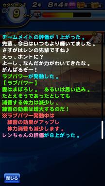 f:id:arimurasaji:20190707124333p:plain