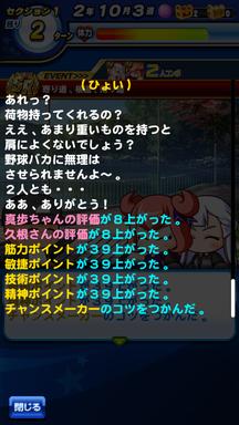 f:id:arimurasaji:20190707124414p:plain