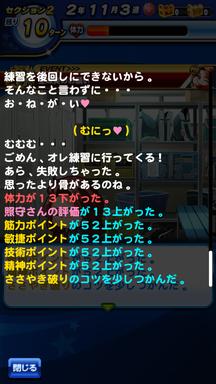 f:id:arimurasaji:20190707124442p:plain