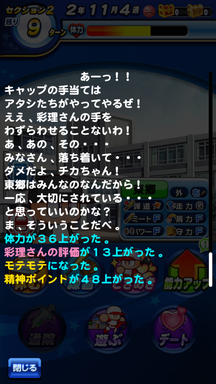 f:id:arimurasaji:20190707124453p:plain