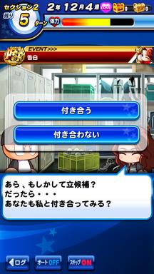 f:id:arimurasaji:20190707124509p:plain