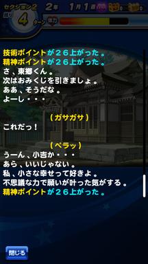 f:id:arimurasaji:20190707124520p:plain