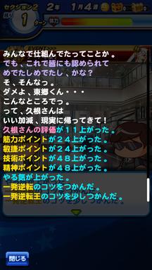 f:id:arimurasaji:20190707124536p:plain