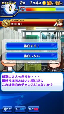 f:id:arimurasaji:20190707124539p:plain