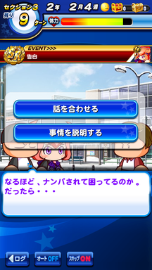 f:id:arimurasaji:20190707124601p:plain