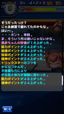 f:id:arimurasaji:20190707124614p:plain