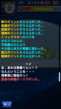 f:id:arimurasaji:20190707124622p:plain
