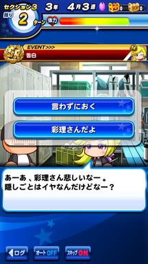 f:id:arimurasaji:20190707124639p:plain