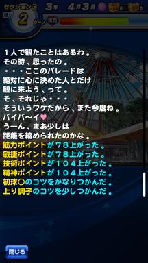 f:id:arimurasaji:20190707124644p:plain