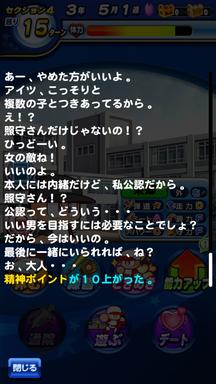 f:id:arimurasaji:20190707124704p:plain