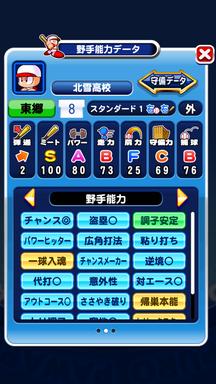 f:id:arimurasaji:20190707124749p:plain