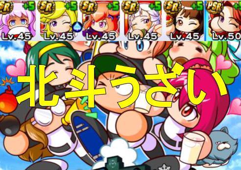 f:id:arimurasaji:20190707125127j:plain