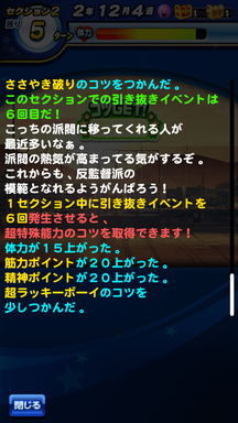 f:id:arimurasaji:20190710221544p:plain