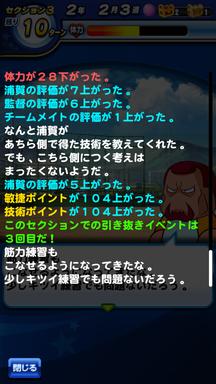 f:id:arimurasaji:20190710221639p:plain