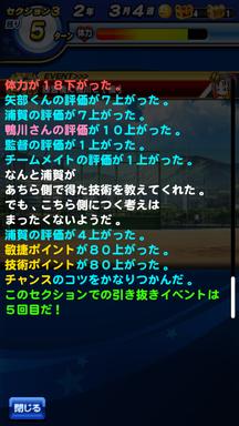 f:id:arimurasaji:20190710221711p:plain