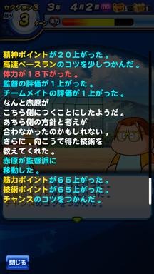 f:id:arimurasaji:20190710221735p:plain