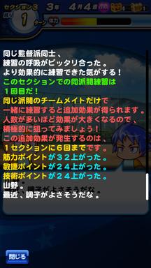 f:id:arimurasaji:20190710221751p:plain