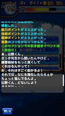 f:id:arimurasaji:20190710221826p:plain