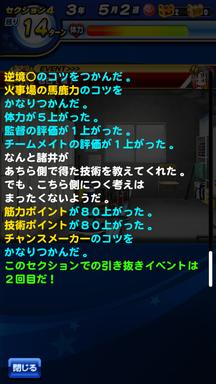 f:id:arimurasaji:20190710221846p:plain