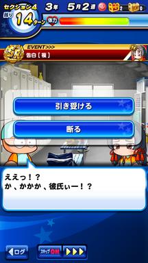 f:id:arimurasaji:20190710221849p:plain