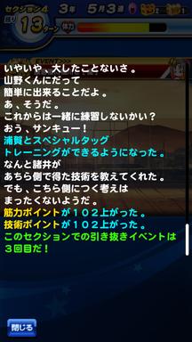 f:id:arimurasaji:20190710221901p:plain