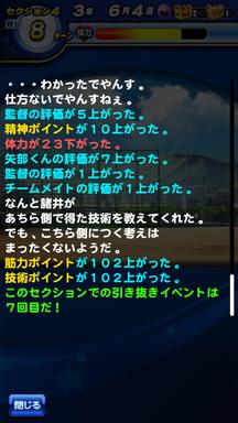 f:id:arimurasaji:20190710221950p:plain