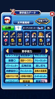 f:id:arimurasaji:20190710222035p:plain