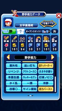 f:id:arimurasaji:20190710222038p:plain