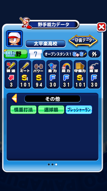 f:id:arimurasaji:20190710222040p:plain