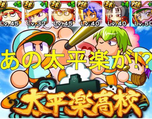 f:id:arimurasaji:20190710222311j:plain