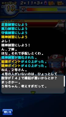 f:id:arimurasaji:20190711220515p:plain