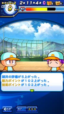 f:id:arimurasaji:20190711220537p:plain