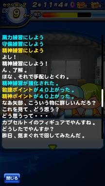 f:id:arimurasaji:20190711220540p:plain