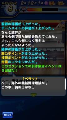f:id:arimurasaji:20190711220601p:plain