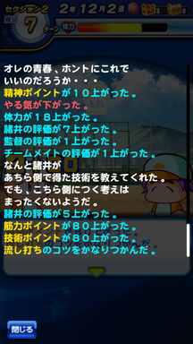 f:id:arimurasaji:20190711220613p:plain