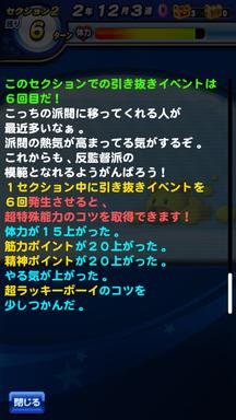 f:id:arimurasaji:20190711220629p:plain