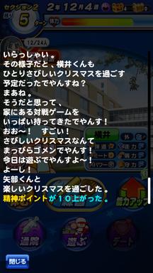 f:id:arimurasaji:20190711220649p:plain