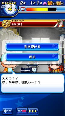 f:id:arimurasaji:20190711220704p:plain