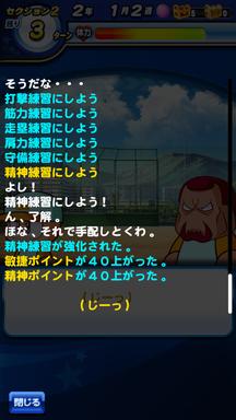 f:id:arimurasaji:20190711220715p:plain