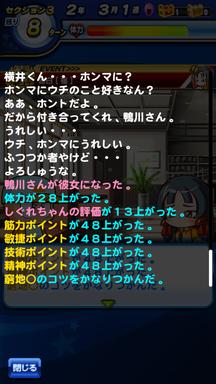 f:id:arimurasaji:20190711220814p:plain