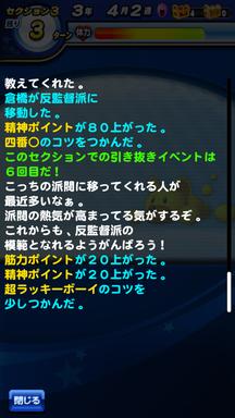f:id:arimurasaji:20190711220907p:plain