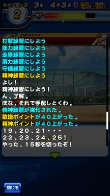 f:id:arimurasaji:20190711220918p:plain