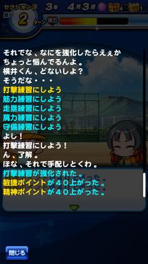f:id:arimurasaji:20190711220945p:plain